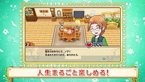 Story of Seasons: Friends of Mineral Town zwiastun #1