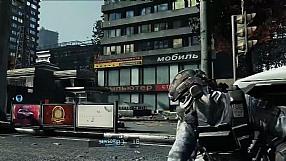 Tom Clancy's Ghost Recon: Future Soldier Elite Mode