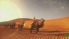 Black Desert Online zwiastun na premierę