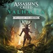 game Assassin's Creed: Valhalla - Gniew druidów