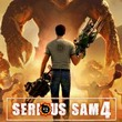 game Serious Sam 4