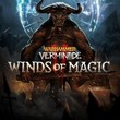 game Warhammer: Vermintide 2 - Winds of Magic