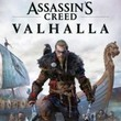 game Assassin's Creed: Valhalla
