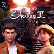 game Shenmue III