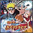 game Naruto Shippuden: Kizuna Drive