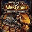 game World of Warcraft: Warlords of Draenor