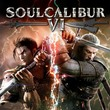 game Soulcalibur VI
