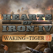 game Hearts of Iron IV: Waking the Tiger
