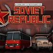 game Workers & Resources: Soviet Republic