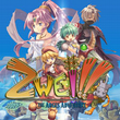 gra Zwei: The Arges Adventure
