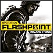 gra Operation Flashpoint: Dragon Rising
