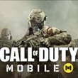 game Call of Duty: Mobile