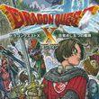 game Dragon Quest X