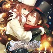 game Code: Realize - Wintertide Miracles