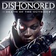 game Dishonored: Death of the Outsider