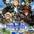 game Etrian Odyssey V: Beyond the Myth