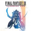 game Final Fantasy XII: The Zodiac Age