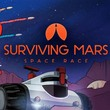 game Surviving Mars: Space Race