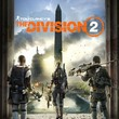game Tom Clancy's The Division 2