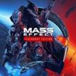 game Mass Effect: Edycja legendarna