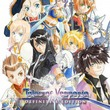 game Tales of Vesperia: Definitive Edition
