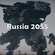 game Russia 2055