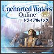 game Uncharted Waters Online