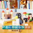 game Picross 3D Round 2