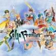 game SaGa Frontier Remastered