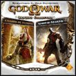 game God of War: Origins Collection