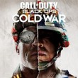 game Call of Duty: Black Ops - Cold War