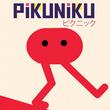 game Pikuniku