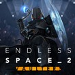 game Endless Space 2: Vaulters