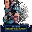 game Chinatown Detective Agency
