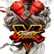 game Street Fighter V