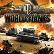 game World of Tanks