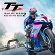 game TT Isle of Man: Ride on the Edge 2