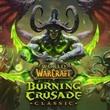 game World of Warcraft: The Burning Crusade Classic
