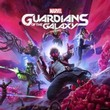 game Marvel's Guardians of the Galaxy