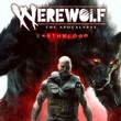game Werewolf: The Apocalypse - Earthblood