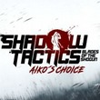 game Shadow Tactics: Blades of the Shogun - Aiko's Choice