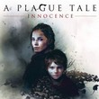 game A Plague Tale: Innocence