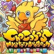 game Chocobo's Mystery Dungeon: Every Buddy!