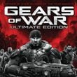 game Gears of War: Ultimate Edition