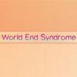game World End Syndrome