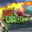 game Borderlands 2: Commander Lilith & the Fight for Sanctuary