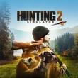 game Hunting Simulator 2