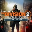 game Tom Clancy's The Division 2: Warlords of New York