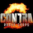 game Contra: Rogue Corps
