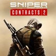 game Sniper: Ghost Warrior Contracts 2